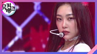 G.G.B - 블링블링(Bling Bling) [뮤직뱅크/Music Bank] 20201127