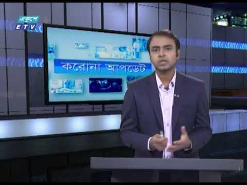 05 PM Corona Bulletin || করোনা বুলেটিন || 03 July 2020 || ETV News