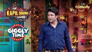 Chandu को क्यों चढ़ा है साफ़ सफाई का इतना शौक़?   The Kapil Sharma Show   Giggly Time