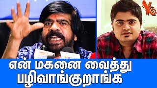 மகனுக்காக கதறும் டி.ஆர் : T Rajendar Emotional Press Meet For Him Son Kuralarasan | TR Latest Speech