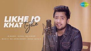 Likhe Jo Khat Tujhe Song Lyrics in English | Download in Mp3 2020