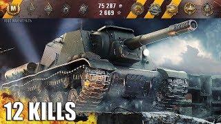 ИСУ-152 ЗВЕРОБОЙ 🌟 12 фрагов 🌟 World of Tanks лучший бой на пт-сау ису-152