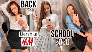BACK TO SCHOOL 2020 🎓 Образы На Учебу 2020 💘 ШОППИНГ ВЛОГ к школе /универу из H&M, Bershka