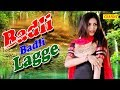 Badli Badli  Laage | सपना चौधरी ने बदरपुर में धमाल मचा दिया | वायरल वीडियो || New Haryanvi Song 2017