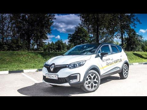 Фото к видео: Renault Kaptur, Style 2.0AT, 2016my