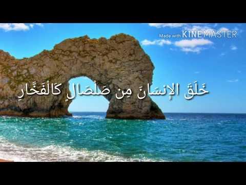 Download NAMAZ-E-FAJIR || IN BANGALORE || HAZRAT MOLANA QARI SHAFIQ URRAHMAN Mp4 HD Video and MP3