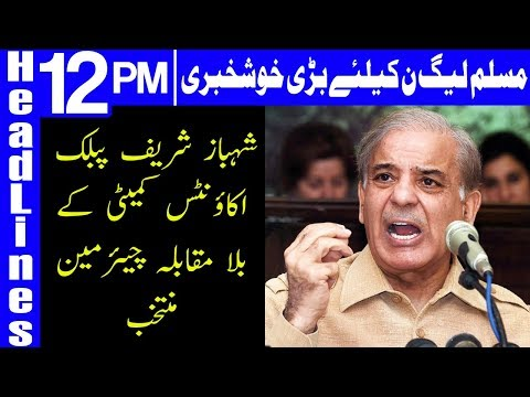 Shehbaz Sharif elect