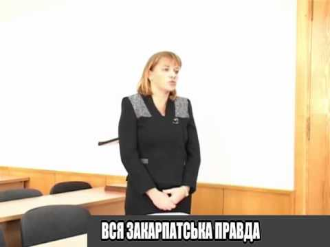 Протест прокурора