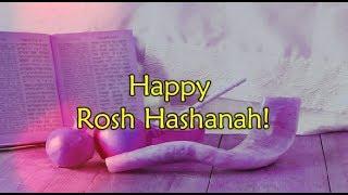 Happy Rosh Hashanah 2019 || Rosh Hashanah greeting