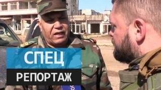 Крупная победа сирийской армии. Репортаж Евгения Поддубного из Шейх-Мискина
