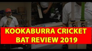 Kookaburra World Cup Players Edition Cricket Bat Review 2019 | Cricket Store Online