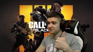 Дождались!!! Она вышла Call of Duty: Black Ops 4 (Без мата)