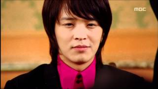 궁 - Princess Hours, 24회, EP24, #10