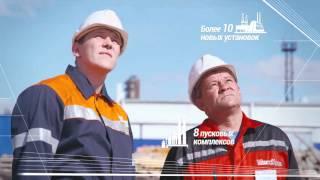 Орскиий НПЗ - 80 лет