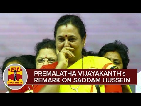 Premalatha-Vijayakanths-Controversial-Remark-on-Saddam-Hussein--Thanthi-TV