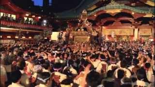 2013年 神田祭 神田市場神輿 渡御~宮入り/江戸神社本社神輿(HD)