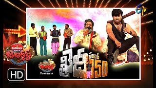 Jabardasth | 18th October 2018 | Full Episode | ETV Telugu