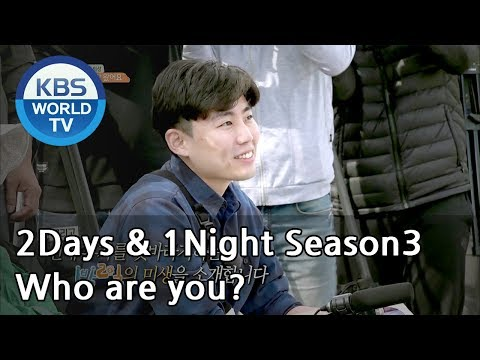 Today's substitute director is Director Kim Sung! [2Days&1Night Season3/2018.10.14] (видео)