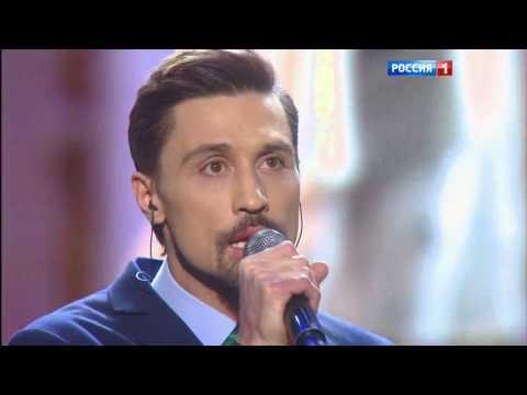Дима Билан - Романс (Вторая Российская Национальная Музыкальная Премия)