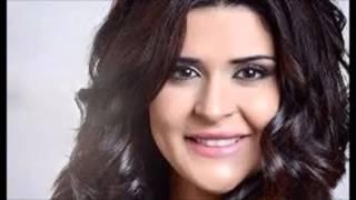 Salma Rachid Sama3ni Nabdak سلمى رشيد