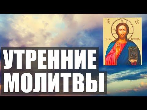 Православная молитва серафиму саровскому