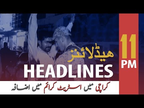 ARYNews Headlines  Plea accepted for hearing to ban live speeches of Nawaz Sharif  11PM  12 Oct 2019