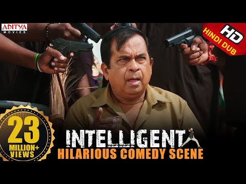 Brahmanandam Hilarious Comedy With Rahul Dev | Intelligent Scenes | Sai Dharam Tej