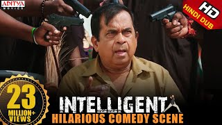 Brahmanandam Hilarious Comedy With Rahul Dev | Intelligent Scenes | Sai Dharam Tej - Download this Video in MP3, M4A, WEBM, MP4, 3GP