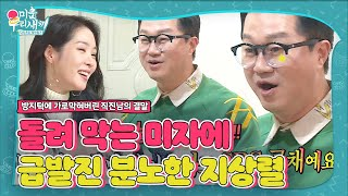 Mom's Diary My Ugly Duckling EP225