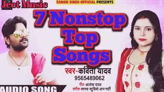 Bhojpuri Dj Song Samar Singh V Kavita Yadav