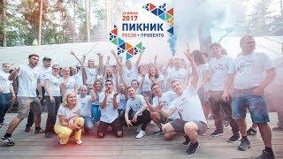 Корпоратив компании РОСЭК, Екатеринбург