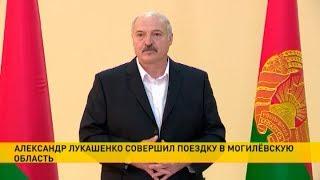 Александр Лукашенко провёл совещание в Шкловском районе