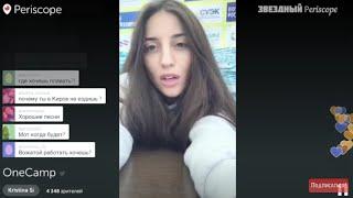 Кристина СИ #BlackStar - OneCamp в АНАПЕ