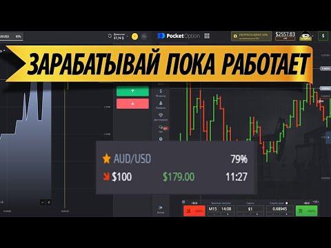 Как вывести криптовалюту в казахстане
