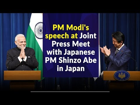 PM Modi's speech at Joint Press Meet with Japanese PM Shinzo Abe in Japan