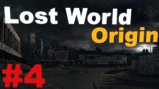 Прохождение сталкер Lost World Origin (часть 4)
