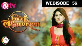 Mitegi Lakshmanrekha - मितेगी लक्ष्मणरेखा - Hindi Tv Show - Episode 56 - August 13, 2018 - Webisode