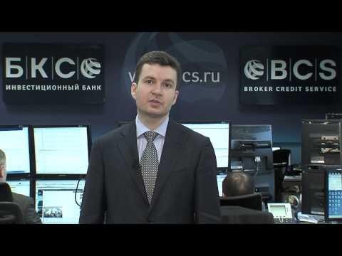 Бинарные опционы бонус 2014
