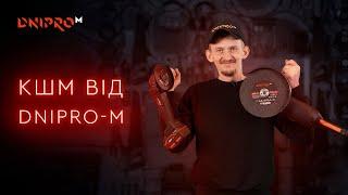 Dnipro-M GL-230 (80587000) - відео 1