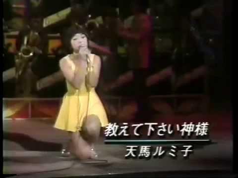 70年代アイドル集