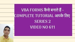 user forms vba excel in hindi - TH-Clip