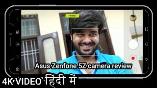 ASUS Zenfone 5Z Quick Camera Review with Samples : getting the job done | TECH INFO # 45