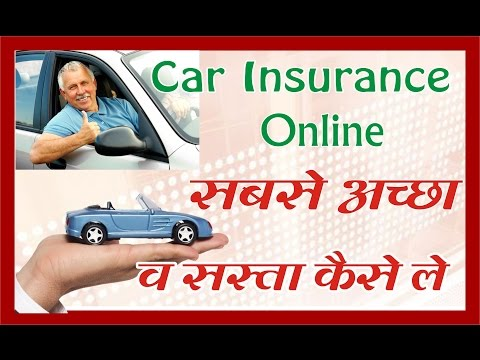 mp4 Car Insurance Third Party Price, download Car Insurance Third Party Price video klip Car Insurance Third Party Price