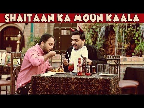 Shaitan Ka Moun Kaala | The idiotz | Comedy