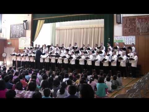 横浜市立駒林小学校校歌@横浜グリークラブSC20101023
