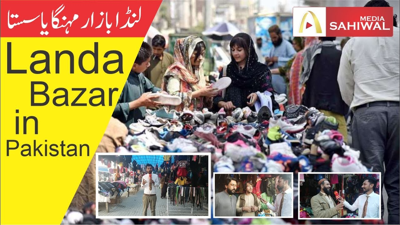 Landa Bazar in Pakistan