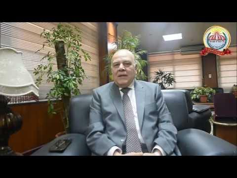 الأستاذ الدكتور / عمرو سلامة - أمين عام إتحاد الجامعات العربية  وعضو مجلس جامعة مدينة السادات  للتعريف بالإحتفالية الأولى بعيد الجامعة الخامس