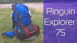 Pinguin Explorer 60 / Blue - відео 1