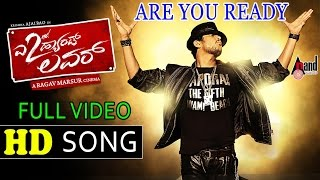 Are You Ready Song Official Video