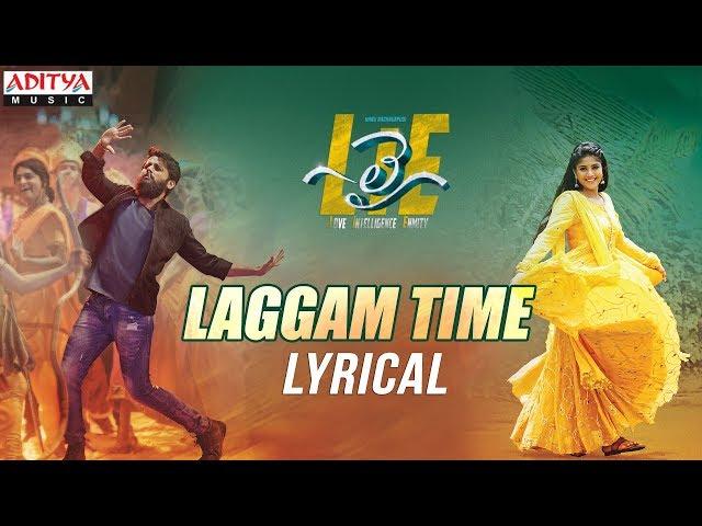 Laggam Time Audio Song | Lie Movie Songs | Nithin, Megha Akash